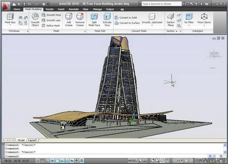 Download phần mềm vẽ đồ họa kỹ thuật AutoCAD 2010